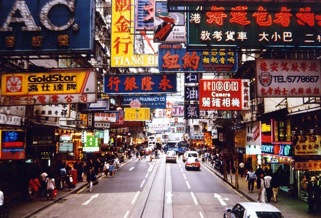 Hong Kong'daki Türk Restaurantları