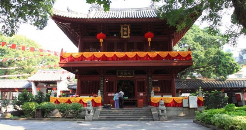 Guangxiao Tapınağı – Guangzhou
