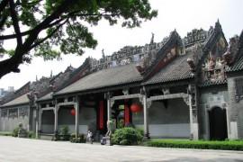 Chen Clan Akademisi-Guangzhou