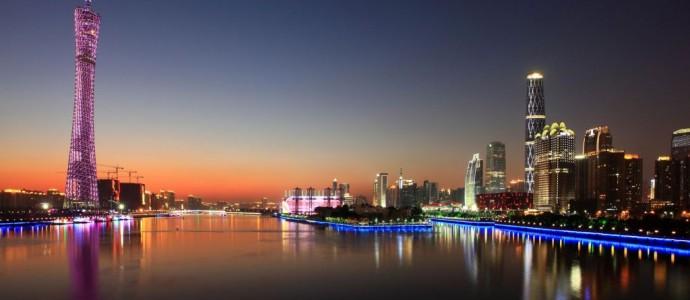 Guangzhou Şehir Turu