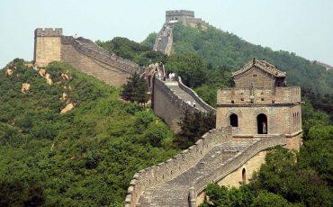 Çin Seddi-Badaling Kapısı