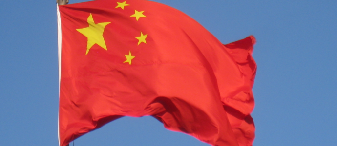 Çin Hakkında Bilmeniz Gerekenler