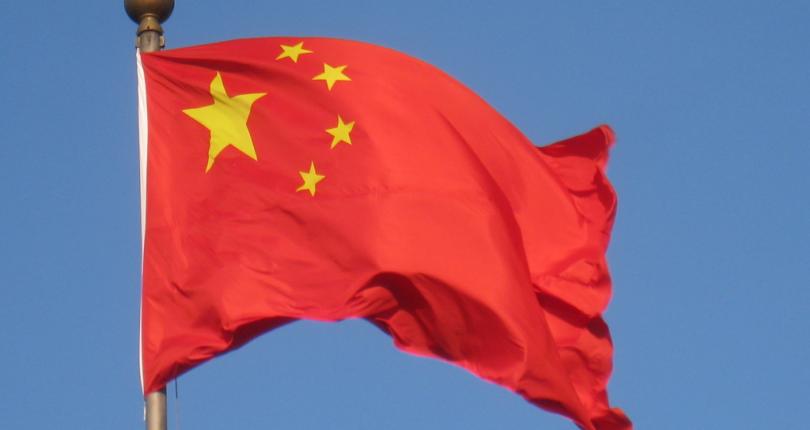 Çin Gezisi Hakkında Genel Bilgi